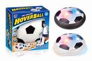 Летающий Мяч HoverBall